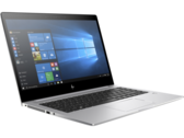 Critique complète du PC portable HP Elitebook Folio 1040 G4 (FHD, 7820HQ)