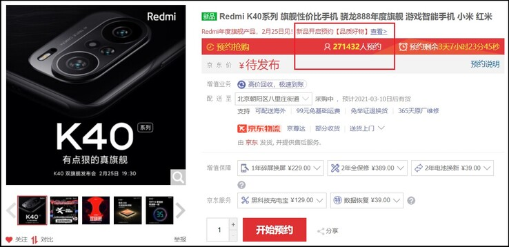 Over a quarter-million Redmi K40 reservations. (Image soure: JD.com)