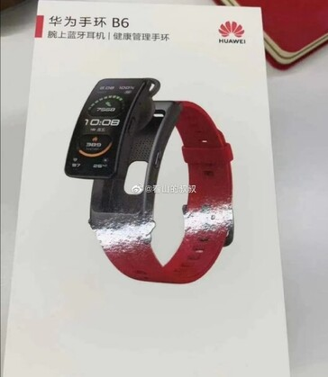 Huawei TalkBand B6 box. (Source de l'image : Weibo)